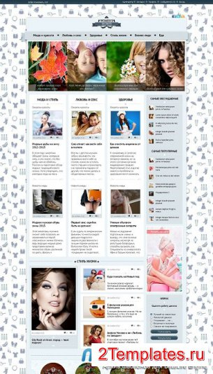 Women's Secrets (Test-Templates) для DLE 10.1