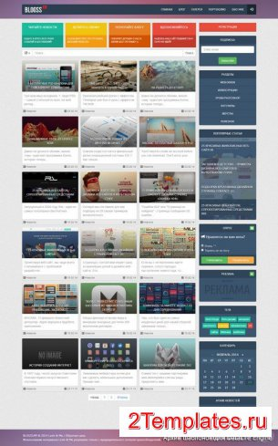 Blogss (Youth-Templates) для DLE 10.2