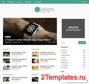 Codilight для DLE 11.2