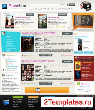 MovieBox для DLE 13.0